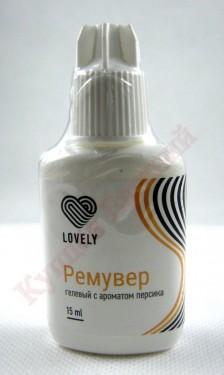 Gel Remover Lovely с запахом персика